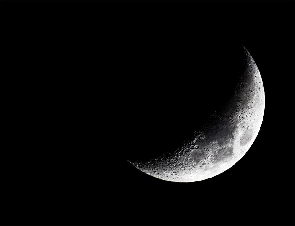 Luna 29 Feb 20